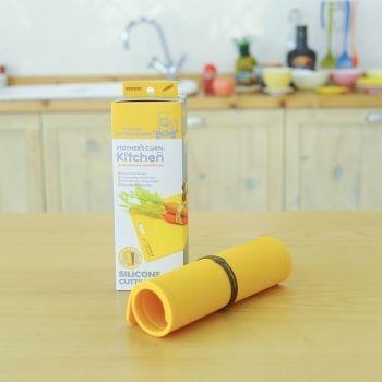 Silicone Cutting Board Yellow