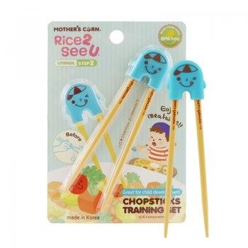 Chopsticks Training Set Blue