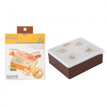 Silicone Freezer Cubes (L) Brown