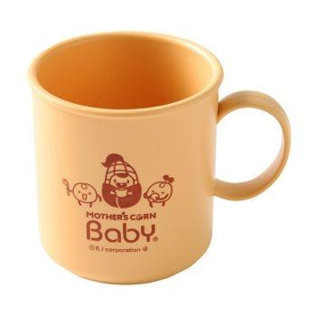 Self Training Mug