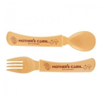 Junior Spoon & Fork Set (Step 4)