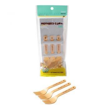 Cutie Fork Set (Step 5)