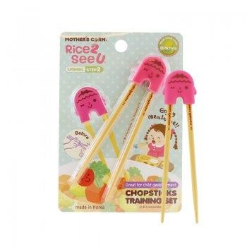 Chopsticks Training Set Pink
