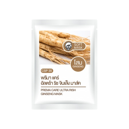 [SAM-CSP35] PREMA CARE ULTRA RISH GINSENG MASK