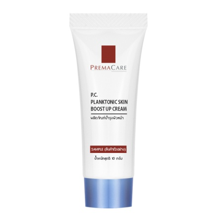 [SAM-CGE40] P.C. PLANKTONIC SKIN BOOST UP CREAM