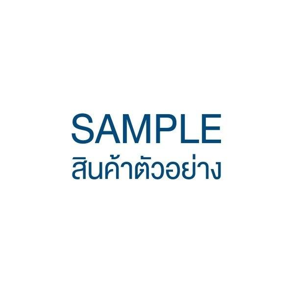 [SAM-CWP48] P.C. NATURE PROTECT HAND SOAP