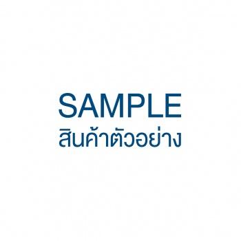 [SAM-CFM26] P.C. MIRACLE OIL
