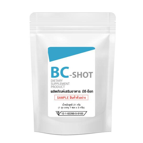[SAM-BT-AGE15] BC-SHOT DIETARY SUPPLEMENT PRODUCT
