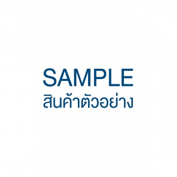 [SAM-CVC03] P.C. VITA C SERUM III