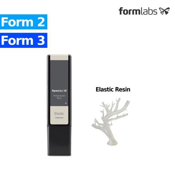 Elastic Resin