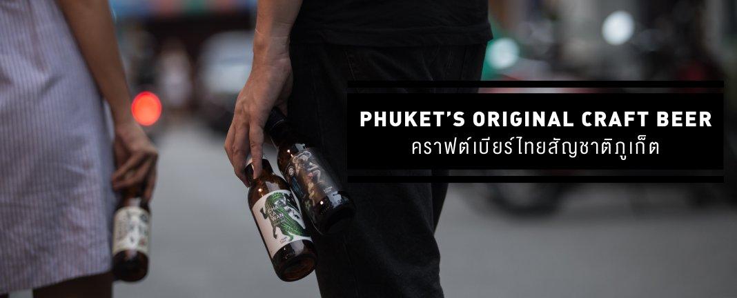 Phuket's original craft beer