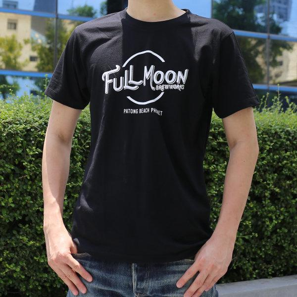 Unisex T-shirt : Full Moon Brewworks (Black)