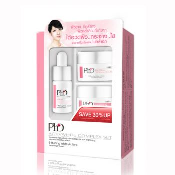 PhD ActivWhite Complex Set (Serum10ml.+Day15ml.+Night15ml.)