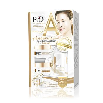 PhD Age Repair Gold Perfect Set (Serum 5 ml., Day 5 ml., Night 5 ml.)