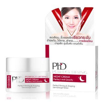 PhD Perfect Lifting Night Cream 15ml.