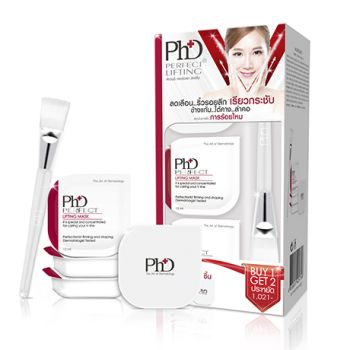 PhD Perfect Lifting Mask AC 12ml. x 3pcs.