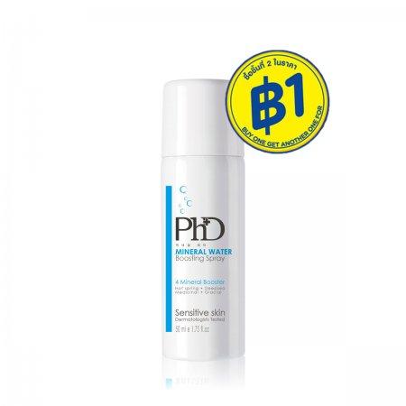 (ชิ้นที่สอง 1 บาท) PhD  Mineral water boosting spray 50 ml.