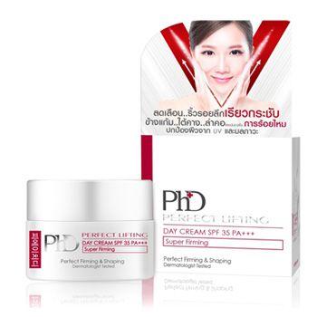 PhD Perfect Lifting Day Cream SPF35 PA+++ 15ml.