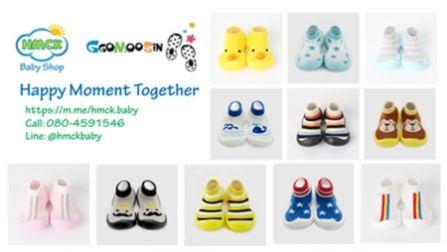 การวัดขนาดของรองเท้า Ggomoosin
