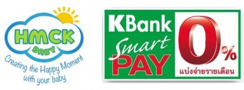 การผ่อน 0% 3 เดือนกับ KBank