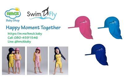 การวัดขนาดหมวกบังแดด Swimfly