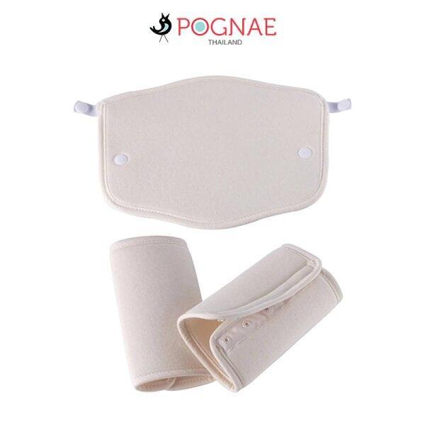 ชุดผ้ากันน้ำลาย POGNAE 3 ชิ้น - Organic Cotton
