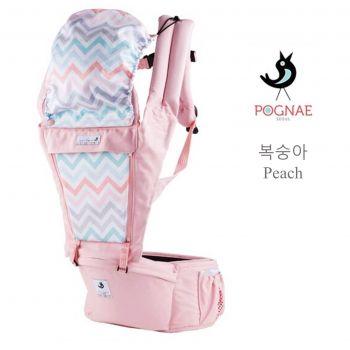 เป้อุ้มเด็ก POGNAE ORGA - Peach
