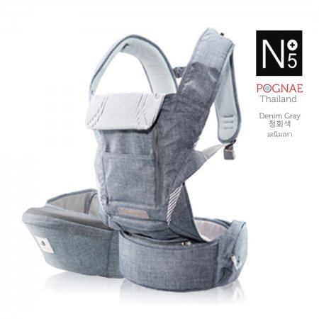 POGNAE No.5 Plus - Denim Gray