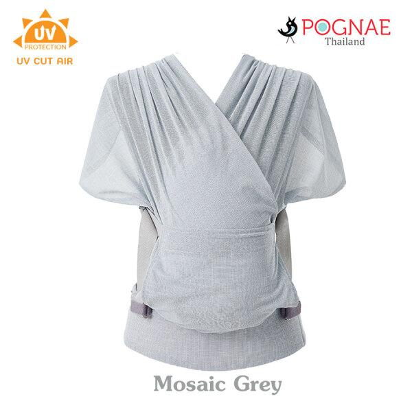 เป้อุ้ม POGNAE Step One UV Cut Air - Mosaic Grey