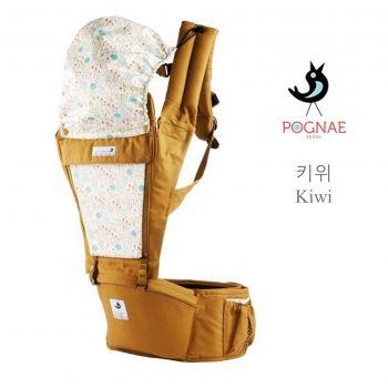 เป้อุ้มเด็ก POGNAE ORGA - Kiwi