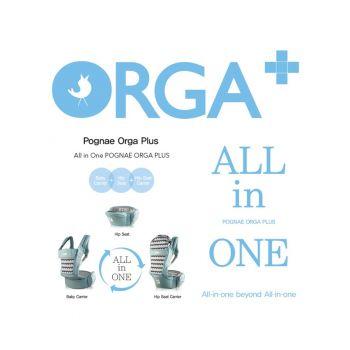 เป้อุ้มเด็ก POGNAE ORGA Plus - Blueberry