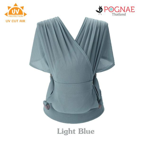 เป้อุ้ม POGNAE Step One UV Cut Air - Light Blue