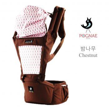 เป้อุ้มเด็ก POGNAE ORGA - Chestnut
