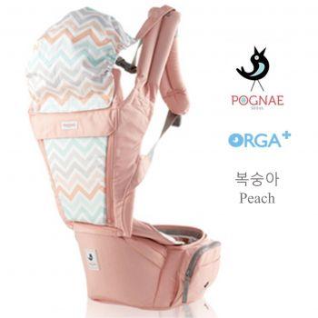 เป้อุ้มเด็ก POGNAE ORGA Plus - Peach