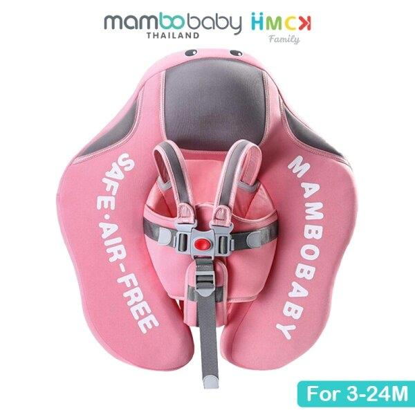 ห่วงลอยน้ำ Air Free Chest baby Float - Mambobaby - Pink