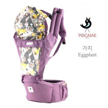 เป้อุ้มเด็ก POGNAE ORGA - Eggplant