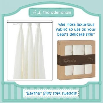 Silky Soft Swaddle