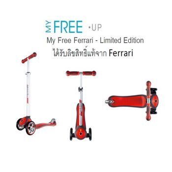 My Free Ferrari - Limited Edition
