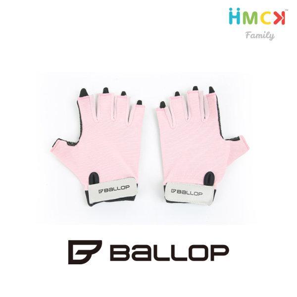 ถุงมือโยคะ Ballop รุ่น ASANA Pink