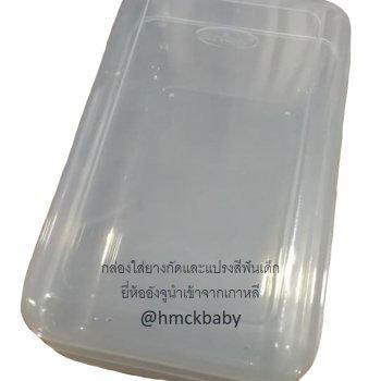 กล่องใส่ยางกัดและแปรงสีฟันเด็กอังจูนำเข้าจากเกาหลี Ange