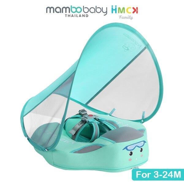 ห่วงลอยน้ำพร้อมบังแดด Air Free Chest baby Float With Canopy - Mambobaby - Green