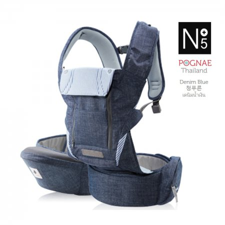 เป้อุ้ม POGNAE No.5 Plus - Denim Blue