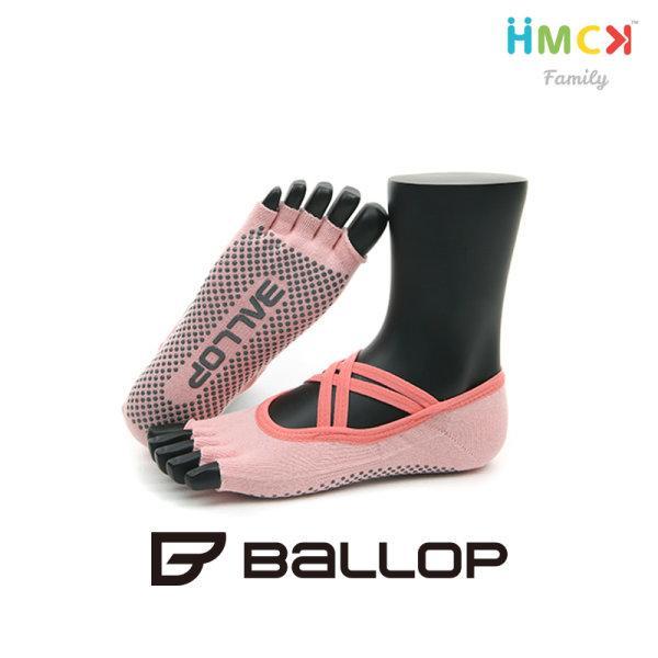 ถุงเท้าโยคะ Ballop รุ่น TWIN Pink