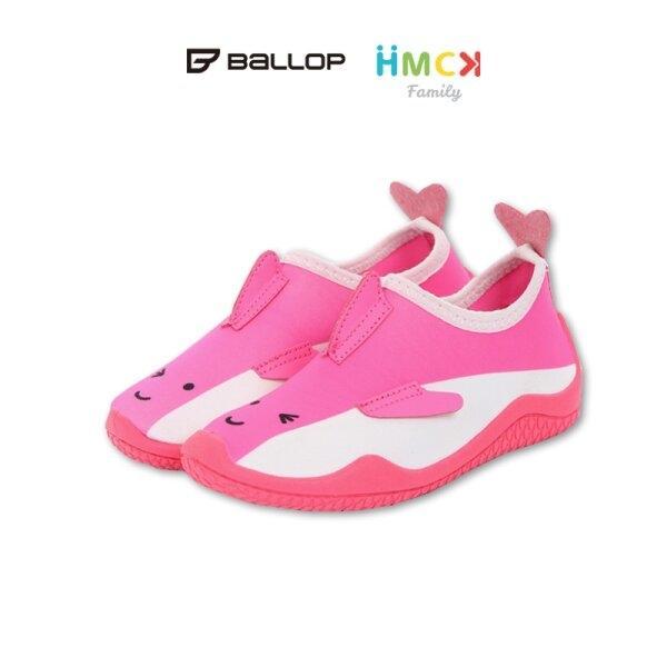 Ballop Aqua Shoe - รองเท้าลุยน้ำเด็ก Dolly - Pink