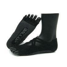 ถุงเท้าโยคะ Ballop รุ่น TWIN Black