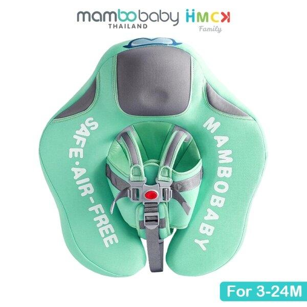 ห่วงลอยน้ำ Air Free Chest baby Float - Mambobaby - Green