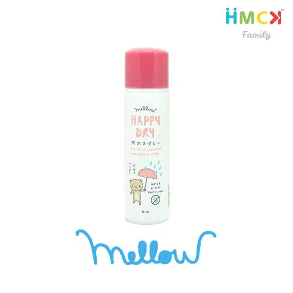 Mellow Happy Dry 75 ML(Nano Coating Spray)