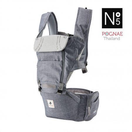 เป้อุ้ม POGNAE No.5 NEO - Denim Grey