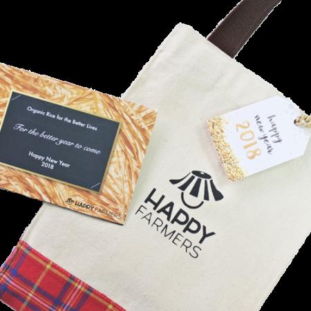 A3 ชุดข้าวอินทรีย์ HappyFarmers 8 สายพันธุ์ในถุงผ้ากระสอบลายผ้าขาวม้า A3 HappyFarmers 'Organic Rice' New Year Gift Set – 10 Rice Varieties in a Grain