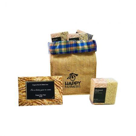 A3 ชุดข้าวอินทรีย์ HappyFarmers 10 สายพันธุ์ในถุงผ้ากระสอบลายผ้าขาวม้า A3 HappyFarmers 'Organic Rice' New Year Gift Set – 10 Rice Varieties in a Grain